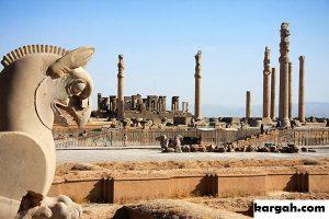 Mengenal Persepolis, Situs Seni Budaya Yang Ada Di Iran