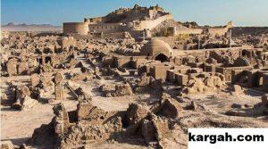 Warisan Budaya Iran Mencerminkan Kemegahan Dan Keindahan Zaman